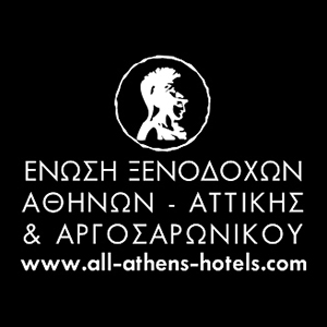 Ένωση Ξενοδόχων Αθηνών - Αττικής & Αργοσαρωνικού