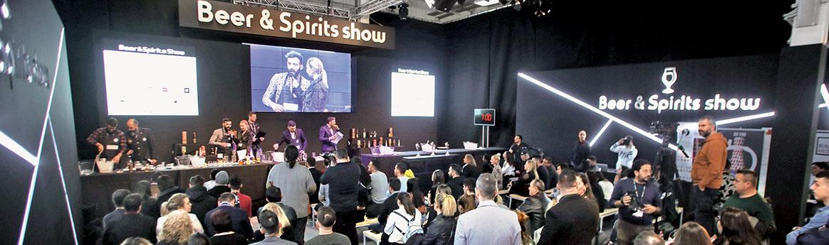 Beer & Spirits Show