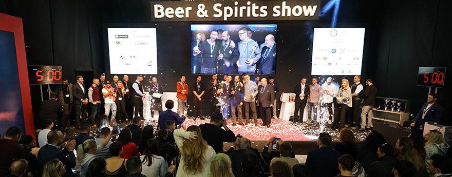 Οι κορυφαίοι bartenders για το 2020