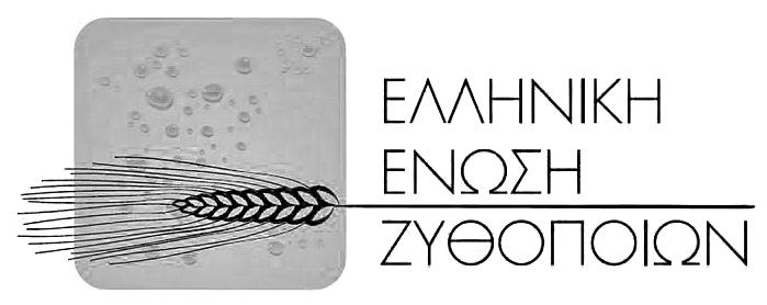 Ελληνική Ένωση Ζυθοποιών